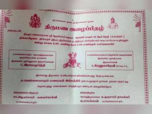 Years Old Shepherdess Married A Educated Girl Virudhunagar