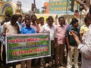 Days Salary Gvt Teachers Who Were Indulged Strike