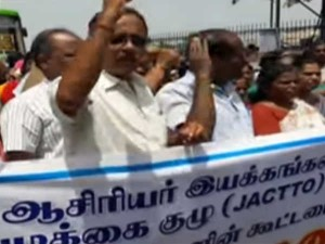 Chennai Hc Condemns Government School Teacher On Their Strike