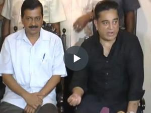 Kamal Press Meet With Arvind Kejriwal