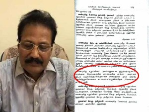 Evidence Krishnasamy Got Seat His Daughter Leaked With Assembly Minutes