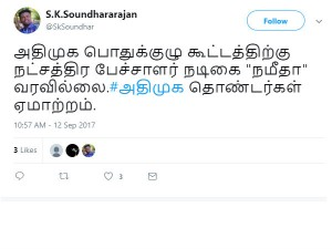 Twitter Comments On Admk General Coucncil Its Resolutions