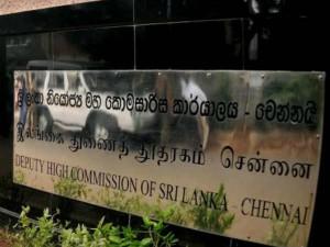 Mdmk Cadres Geroed Chennai Srilankan Embassy