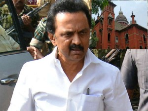 Madras High Court Hearing Dmk Case Seeking Floor Test