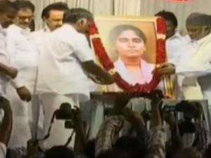 Opposition Leaders Tribute Anitha Trichy