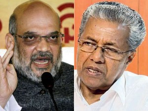 Pinarayi Replied Amith Sha Word War Continues