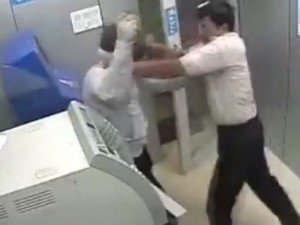 Robber Hits Goa Atm Guard Multiple Times On Head With Hammer