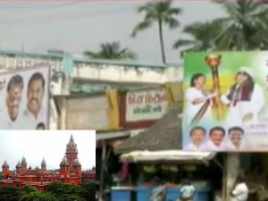 Mgr Centenery Function Banners Trichy Should Be Removed Chennai