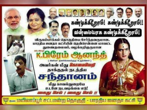 Bjp S Condemn Poster With Female Santhanam Image Got Jibed