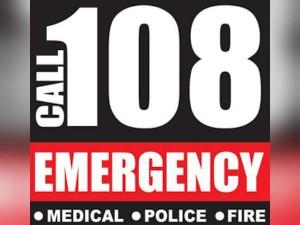 Tamil Nadu Government Introduces App 108 Ambulance Service