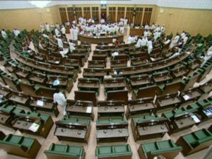 Andhra Mlas Were On Mass Leave From Assembly Attend Wedding