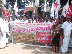Farmers Protest Against Kanthuvatti Tirunelveli
