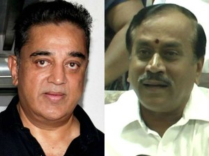 H Raja Slams Actor Kamal Haasan On The Hindus Issue
