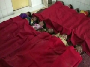 Women Made Lie On Carpets After Severe Operation