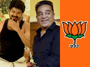 Bjp Vs Tamil Actors Trend Continues
