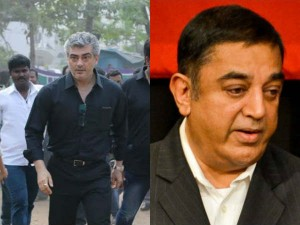 Will Kamal Pay Tribute Jayalalitha Memorial Today