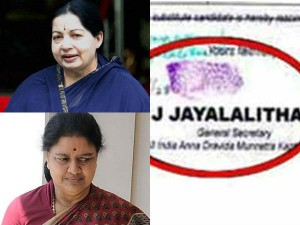 Jayalalithaa Conscious With Thumb Impression Says Dr Balaji