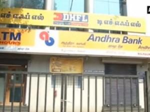 Andhra Bank Former Director Arrested Financial Fraud Case