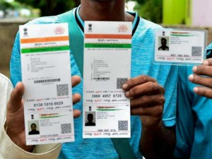 The Uidai Introduced New Concept Virtual Id Instead Aadhaar