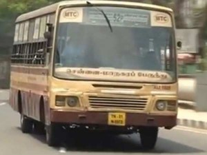 Tn Govt S Statement On Monthly Daily Bus Passes