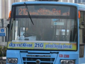 This Much Only Tn Government Reduces Bus Fare Amount