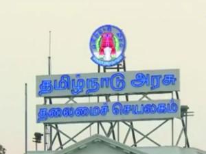 Tn Government Replies Chennai Hc About Jayalalitha Memorial