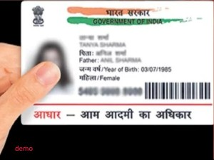 Stay Away From Plastic Or Pvc Aadhaar Smart Cards Uidai Cautions