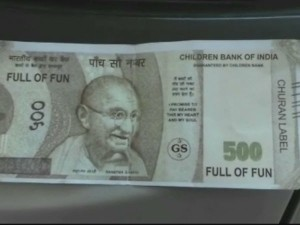 Fake 500 Rupees Notes Comes Up Atm