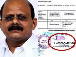 I Didnt Get Any Official Document On Jayalalitha S Thumb Impression