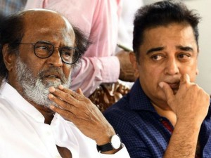 Actor Kamal Haasan Discussing With Party Men