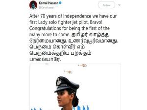 Actor Kamal Haasan Greets Avani Chaturvedi The First Lady