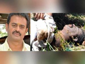 Cbi Probes Ramajayam Case