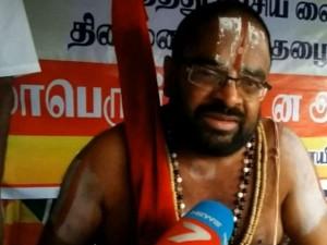Petition Filed Against Sadagoppa Ramanuja Jiyar At Madras Hc