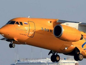 A Plane Gets Accident Russia S Moscow With 71 Passengers