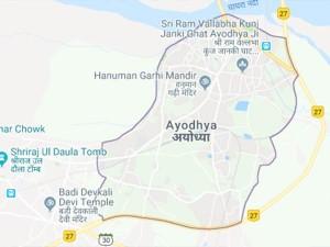 Editorial On Ayodhya Dispute