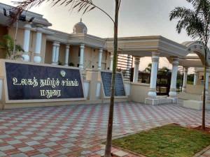 Madurai Tamil Association Announce World Tamil Association A