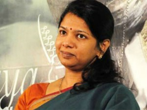 Kanimozhi Mp Says That We Are Not Ready See Admk Members Without
