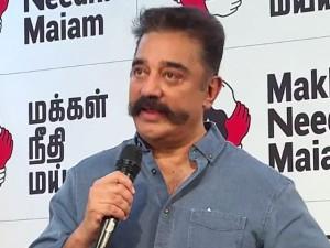 Will Contest Tamilnadu Civic Poll Says Kamal Haasan A Meeting