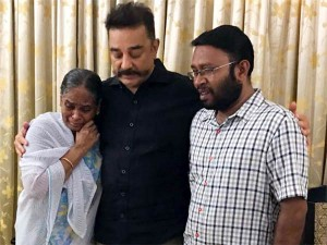 Kamal Hassan Meet Trichy Usha S Family Gave Rs 10 Lakhs