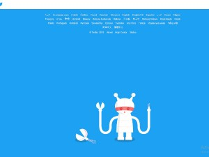 Twitter Page Freezes After Some Technical Problem