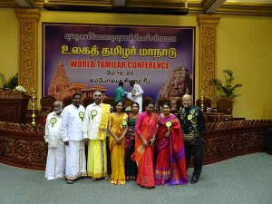 World Tamilar Conference Held Cambodia