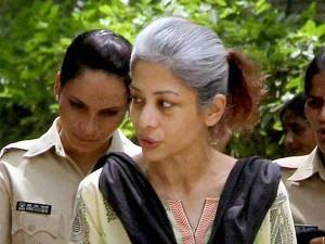 Indirani Mukherjee Admitted The Hospital