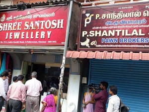 Income Tax Department Raids 23 Locations Belonging Gandhi Brothers Groups
