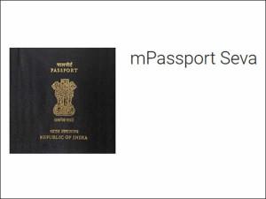 Persons Arrested Gundas The Fake Passport Case