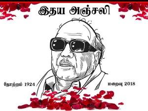 Condolence Meeting Karunanidhi Dubai Today
