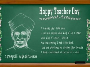 Teacher Day Special Story