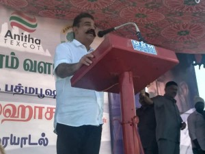 Kamal Hassan Says That Village Should Improve First