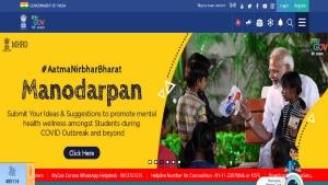 இந்திய சுதந்திர தினம் 2020: தேசிய அளவிலான தேசபக்தி கவிதைப் போட்டியில நீங்க கலந்துக்கங்க