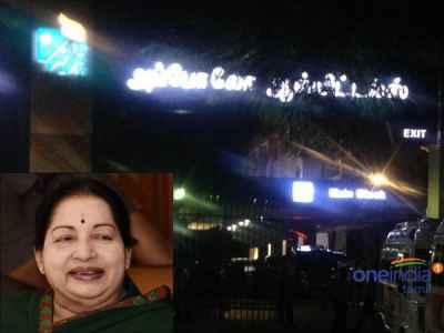 2016 செப். 22ம் தேதி இரவு ஜெயலலிதாவுக்கு நடந்தது என்ன? டிவி சேனல் வெளியிட்ட  பரபரப்பு தகவல்கள் | Jayalalitha's patient care report timeline - Tamil  Oneindia