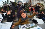 South Korea Court Removes President Park Geun Hye From Offic